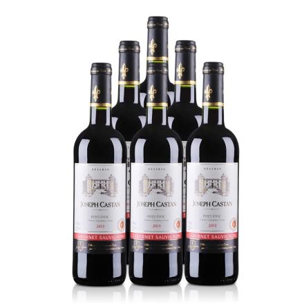 法国约瑟夫赤霞珠珍藏红葡萄酒 750ml(6瓶装)