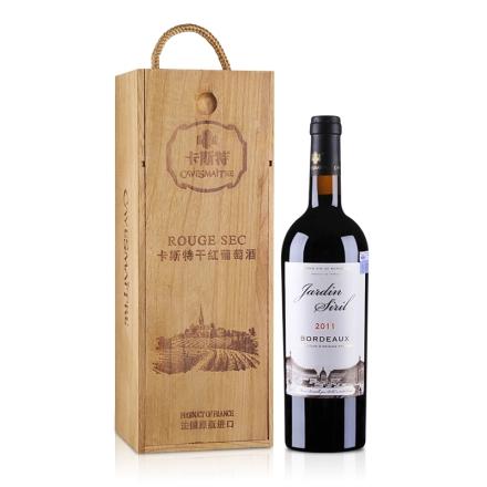 法国卡斯特赛拉尔波尔多干红葡萄酒礼盒装750ml