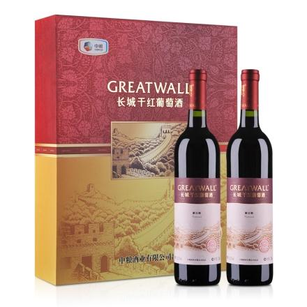 中国长城干红葡萄酒解百纳(钻石系列)双支礼盒750ml*2