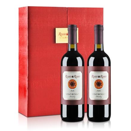 意大利红与红·卡迪尼葡萄酒精选礼盒装(贺岁版)