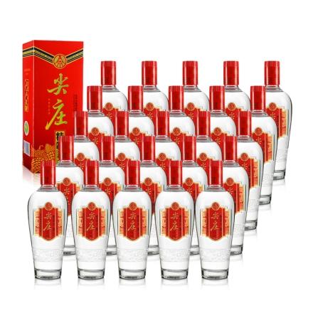52°五粮液(股份)尖庄475ml(25瓶装)