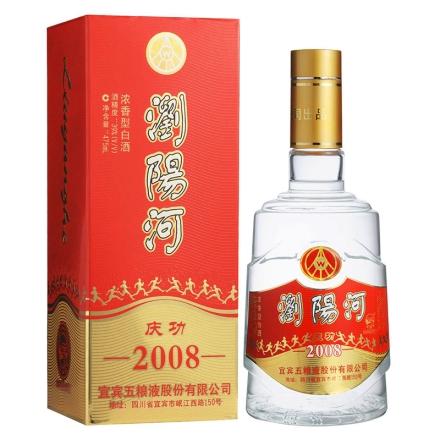 39°浏阳河庆功2008  475ml