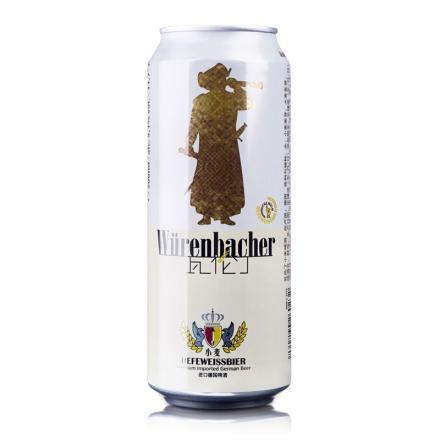 【清仓】德国瓦伦丁小麦啤酒500ml