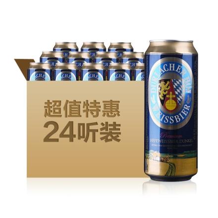 德国德拉克黑啤酒500ml(24瓶装)