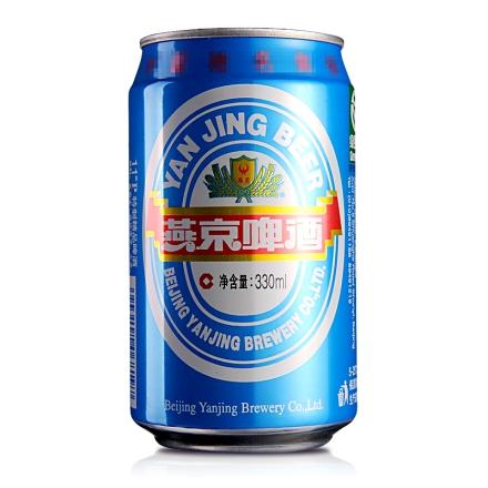 【清仓】燕京精品啤酒330ml