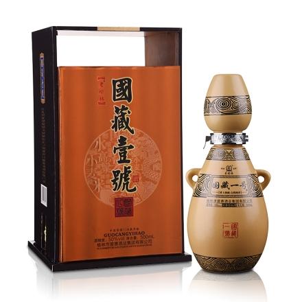 50°国藏壹号老榆林酒500ml