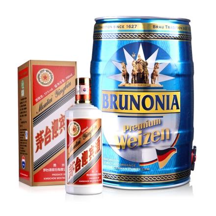53°茅台迎宾酒500ml +德国埃丝伯爵白啤酒5L