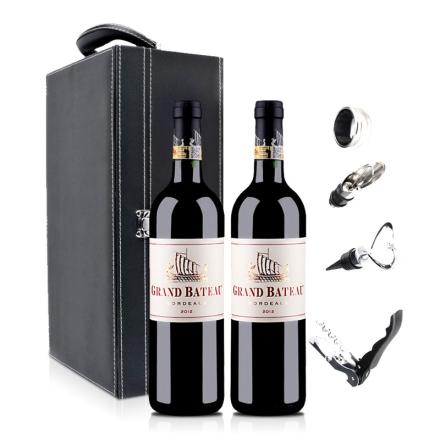 法国小龙船红葡萄酒双支皮盒套装
