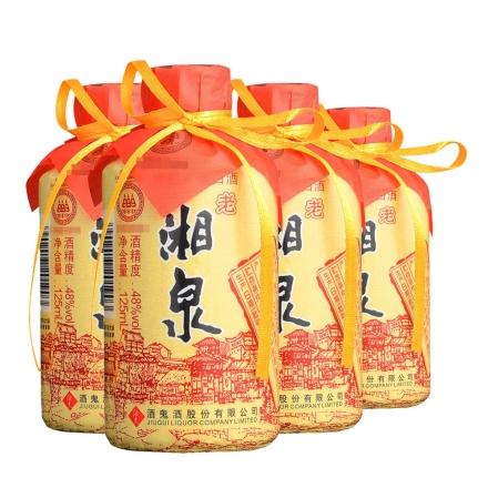 48°湘泉牌老湘泉125ml(4瓶装)