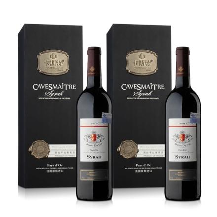 13°法国卡斯特帝亚西拉干红葡萄酒750ml(双瓶装)