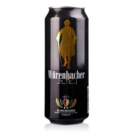 德国瓦伦丁黑啤500ml