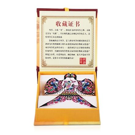 潍坊沙燕风筝(纪念模型)