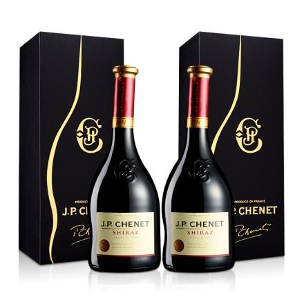 法国香奈西拉干红葡萄酒750ml礼盒(双支)