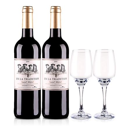 法国传世圣蒙双瓶套装+双支酒杯