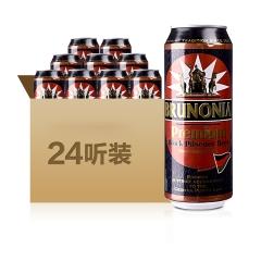 德国埃丝伯爵黑啤酒500ml(整箱装)