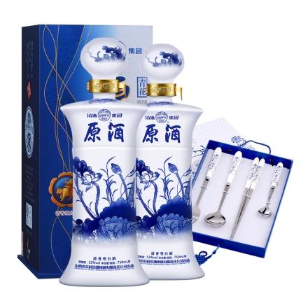 52°汾酒集团青花原酒750ml(双瓶装)+青花瓷餐具(乐享)