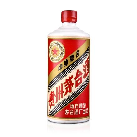 55°茅台酒(80年代中)540ml