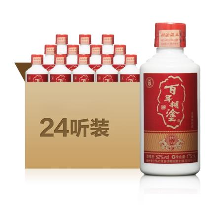 52°百年糊涂精品D1 175ml(24瓶装)