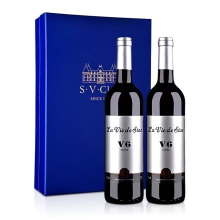 法国拉维之星银标V6红葡萄酒双支礼盒750ml*2