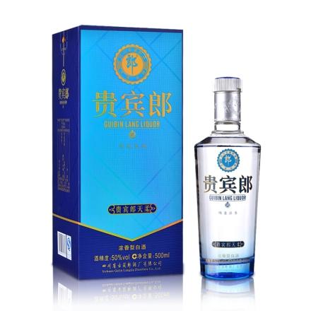 50°贵宾郎(蓝)500ml