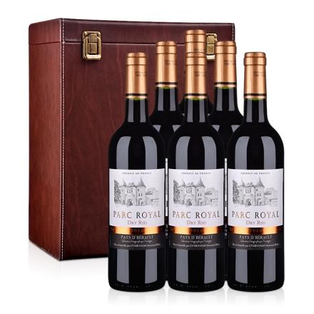 法国瑞雅花园2014干红葡萄酒750ml 6支皮盒装