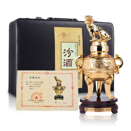 【老酒】53°汾酒金樽十二生肖475ml(2002年)