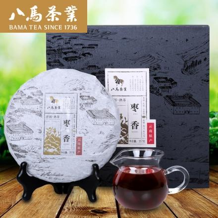 云南普洱熟茶饼天野原香(枣香)礼盒装357g