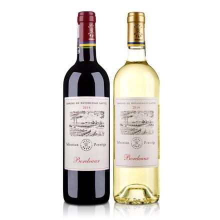 法国拉菲尚品波尔多法定产区红葡萄酒+法国拉菲尚品波尔多法定产区白葡萄酒750ml