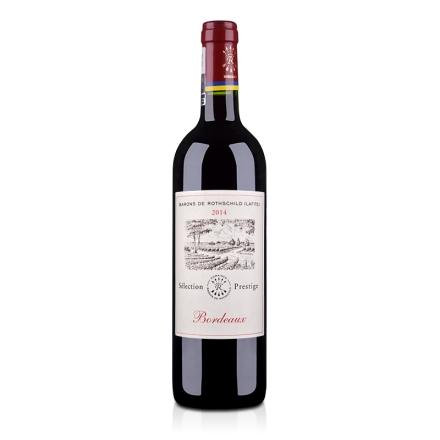 法国拉菲尚品波尔多法定产区红葡萄酒(ASC正品行货)