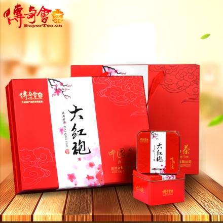 【清仓】传奇会乌龙茶茶叶武夷岩茶大红袍礼盒装300g