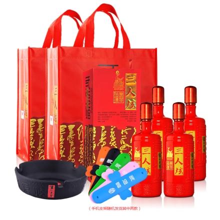 52°泸州老窖三人炫(羊年中国红)1000ml*4+手提袋*2+烟灰缸+手机支架*2