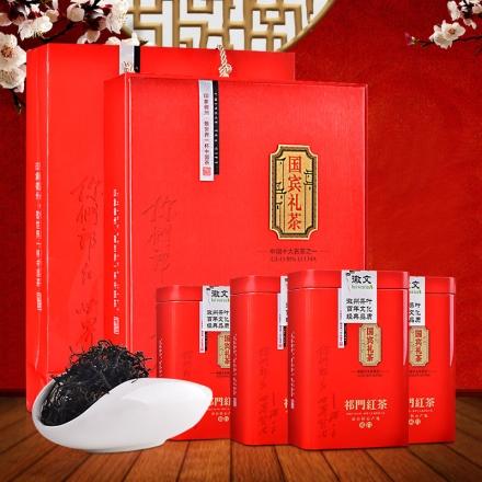 【清仓】祁门红茶75g*4国宾礼盒