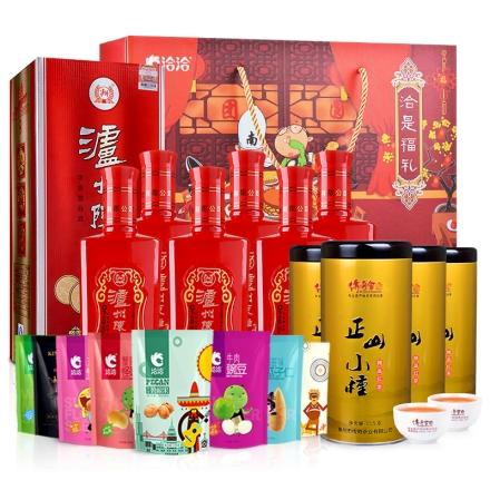 猴年步步高升大礼包(泸州陈曲*6+洽洽礼盒1430g+红茶礼盒)