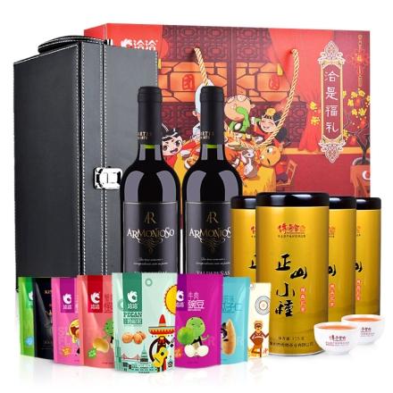 金猴年货畅享年货大礼包(和谐庄园干红葡萄酒双支皮盒+洽洽礼盒1430g+武夷红茶正山小种125g*4)