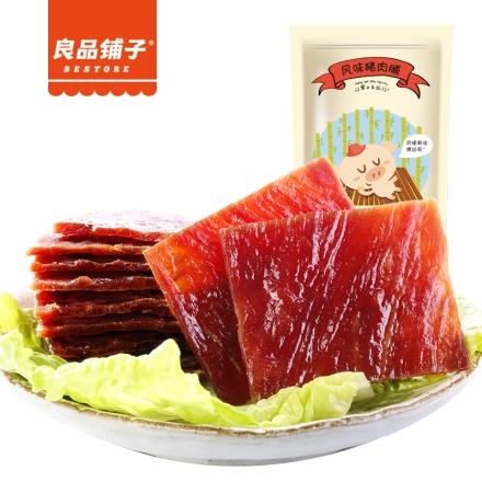 良品铺子靖江特产风味猪肉脯(原味)200g