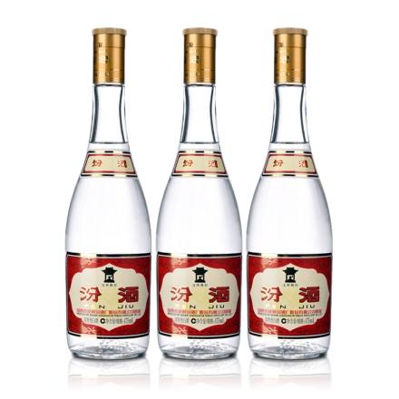 53°玻瓶汾酒475ml(3瓶装)