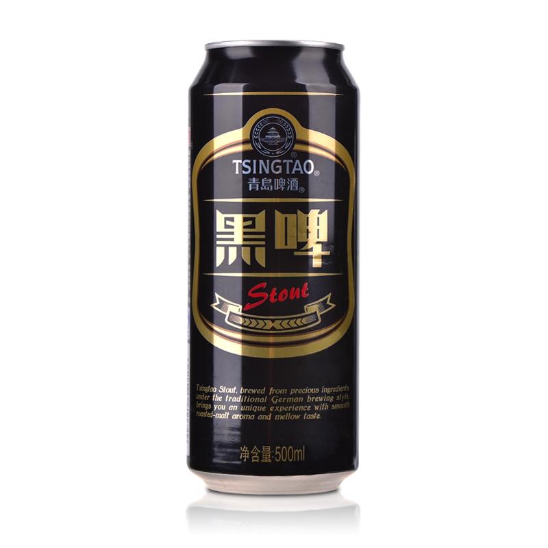 青岛啤酒黑啤500ml