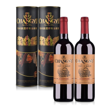 张裕优选级干红葡萄酒750ml(双瓶装)