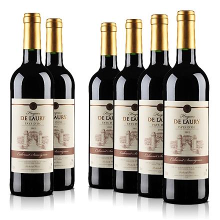 【超级单品日】法国菈维干红葡萄酒750ml(6瓶装)