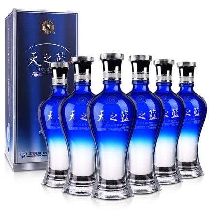 46°洋河蓝色经典天之蓝480ml(6瓶装)