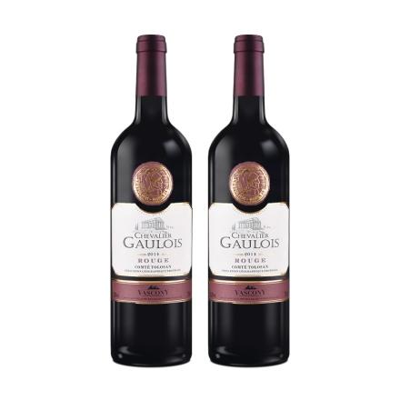 【尖货特卖】法国高卢骑士干红葡萄酒(双瓶装)