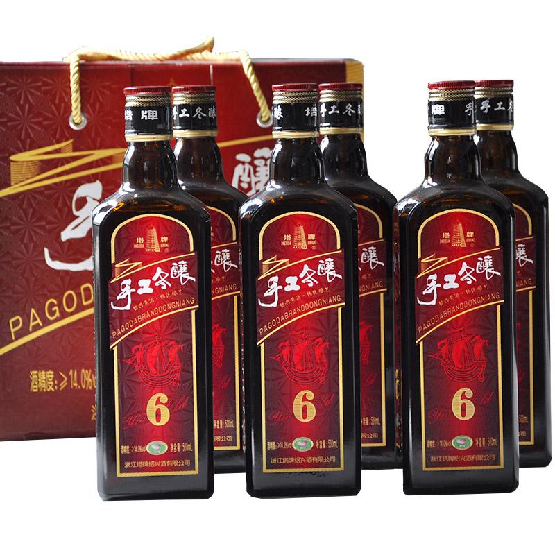 绍兴黄酒塔牌六年陈手工冬酿花雕酒500ml*6瓶礼盒