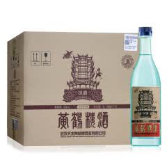 【酒厂直营】52°黄鹤楼汉清酒500ml(6瓶装)高度 口粮白酒  合肥仓发货