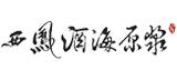 西凤酒海原浆